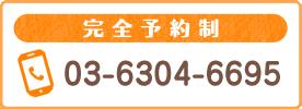 tel:0363046695
