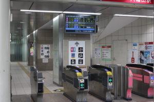 京王線八幡山駅改札